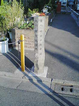 旧道の痕跡標識